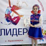 I Всероссийский турнир искусств и хореографического мастерства
