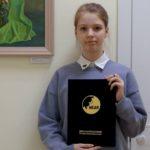 VIII арт-конкурс среди школьников регионов-членов АРРАСВА