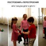 """Открытый урок групп отделения раннего эстетического развития """"Дошколенок"""""""